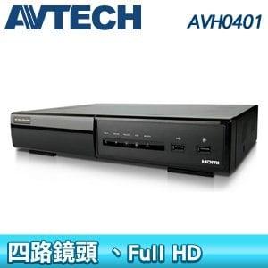 Avtech 陞泰 AVH0401 數位監控主機