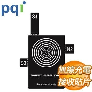 PQI Wireless Tag (無線充電QI接收貼片)