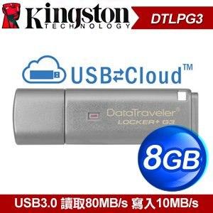 Kingston 金士頓 DTLPG3 USB3.0 8G 隨身碟(DTLPG3/8GB)