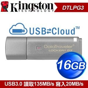 Kingston 金士頓 DTLPG3 USB3.0 16G 隨身碟 DTLPG3 16G