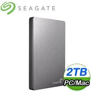 Seagate 希捷 Backup Plus Slim 2TB 2.5吋 USB3.0 外接式硬碟《銀》