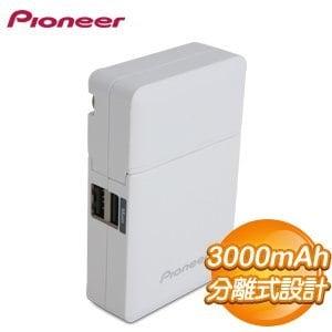 Pioneer 先鋒 APS-AP3000 3000mAh 行動電源《白》