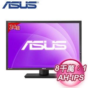 ASUS 華碩 PA249Q 24吋 AH-IPS 面板 寬螢幕
