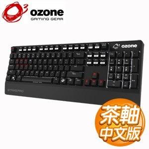 OZONE Strike Pro 茶軸背光 電競鍵盤