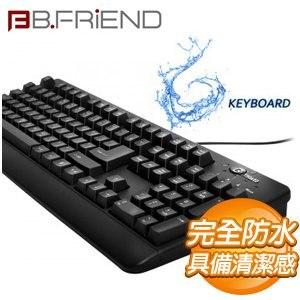 B.FRiEND GK1 超防水遊戲鍵盤
