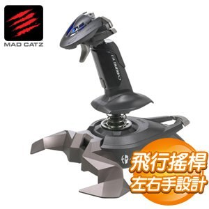 Mad Catz Cyborg V1 飛行搖桿