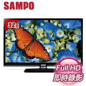 SAMPO 聲寶 32吋LED液晶顯示器 EM-32ST15D