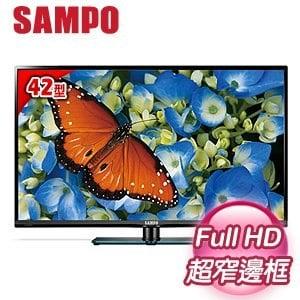 SAMPO 聲寶 42吋直下式FHD LED液晶顯示器 EM-42MA15D