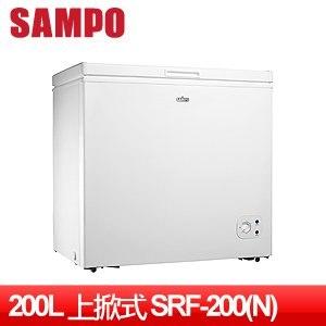 SAMPO 聲寶 200L臥式冰櫃 SRF-200(N)