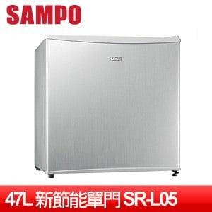SAMPO 聲寶 47L新節能單門小冰箱 SR-L05