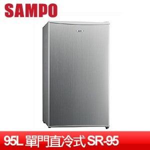 SAMPO 聲寶 95L迷你獨享冰箱 SR-95