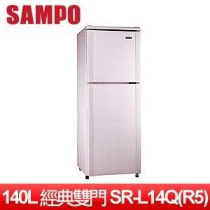 SAMPO 聲寶 140L經典品味雙門冰箱 SR-L14Q(R5)