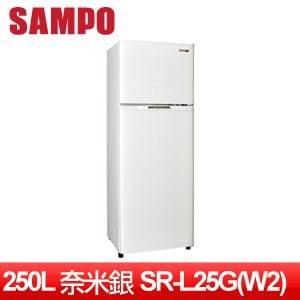 SAMPO 聲寶 250L經典品味雙門冰箱《典雅白》SR-L25G(W2)