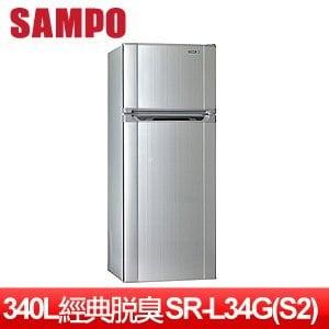 SAMPO 聲寶 340L經典品味雙門冰箱 SR-L34G(S2)