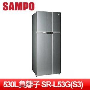 SAMPO 聲寶 530L負離子雙門冰箱《不鏽鋼色》SR-L53G(S3)