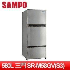 SAMPO 聲寶 580L時尚風三門冰箱 SR-M58GV(S3)