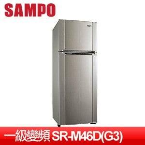 SAMPO 聲寶 455L一級變頻冰箱 SR-M46D(G3)