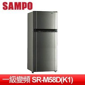 SAMPO 聲寶 580L一級變頻二門冰箱 SR-M58D(K1)