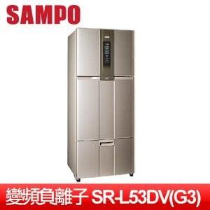 SAMPO 聲寶 525L一級變頻負離子三門冰箱~晶鑽灰~ SR~L53DV G3
