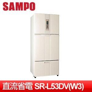 SAMPO 聲寶 525L一級變頻負離子三門冰箱《珍珠白》 SR-L53DV(W3)