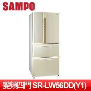SAMPO 聲寶 560L一級變頻觸控四門冰箱 SR-LW56DD(Y1)