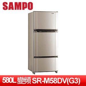 SAMPO 聲寶 580L一級變頻三門冰箱《晶鑽灰》SR-M58DV(G3)