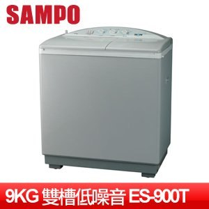 SAMPO 聲寶 9公斤雙槽半自動洗衣機 ES-900T
