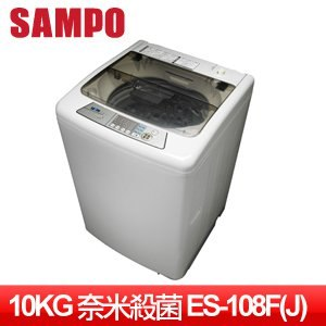 SAMPO 聲寶 10公斤FUZZY單槽全自動洗衣機 ES-108F(J)