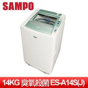 SAMPO 聲寶 14公斤好取式定頻洗衣機 ES-A14S(J)