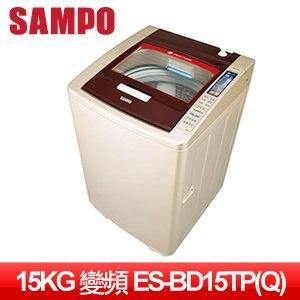 SAMPO 聲寶 15公斤PICO PURE變頻單槽觸控洗衣機 ES-BD15TP(Q)