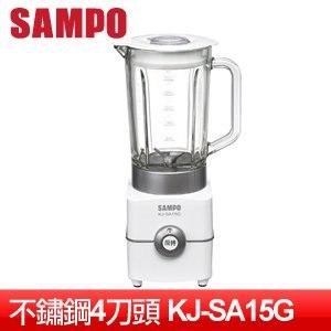 SAMPO 聲寶 果榨汁機 KJ-SA15G