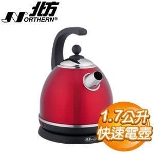 NORTHERN 北方 快速電茶壺紅寶石色(AE-217)