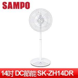 SAMPO 聲寶 14吋微電腦遙控DC節能扇 SK-ZH14DR