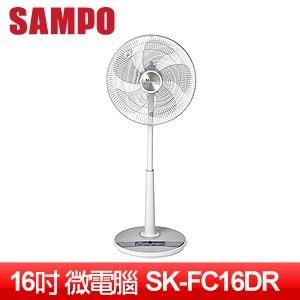 SAMPO 聲寶 16吋微電腦遙控DC節能扇 SK-FC16DR