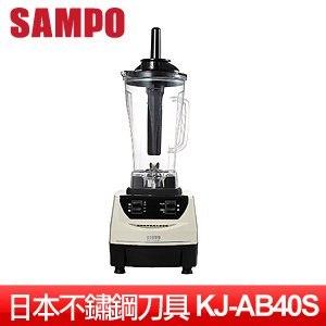 SAMPO 聲寶 專業級養生調理機 KJ-YA20W