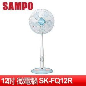 SAMPO 聲寶 12吋微電腦夜燈立式電扇 SK-FQ12R