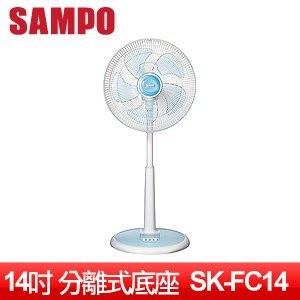 SAMPO 聲寶 14吋機械式立式電扇 SK-FC14