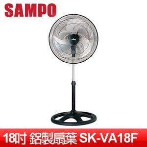 SAMPO 聲寶 18吋3段風速工業扇 SK-VA18F