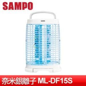 SAMPO 聲寶 奈米銀離子捕蚊燈 ML-DF15S