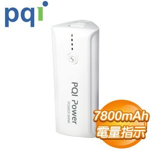 PQI i-Power 7800mAh 行動電源《白色》