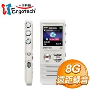 Ergotech 人因科技 VR74CW 8G秘錄王 錄音筆《白色》