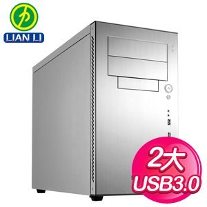 LIAN LI 聯力【PC-A05FN】銀2大 電腦機殼