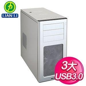 LIAN LI 聯力【PC-7H】銀3大 電腦機殼