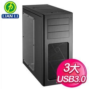 LIAN LI 聯力【PC-7HWX】黑3大 電腦機殼
