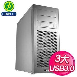 LIAN LI 聯力【PC-9FA】銀3大 電腦機殼