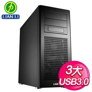 LIAN LI 聯力【PC-9FB】黑3大 電腦機殼
