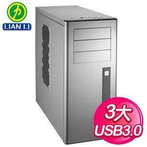 LIAN LI 聯力【PC-9N】銀3大 電腦機殼