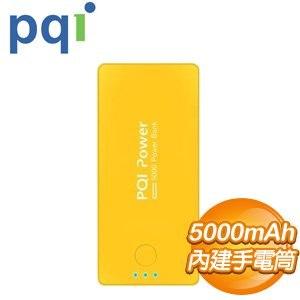 PQI i-Power 5000C 5000mAh 行動電源《黃色》