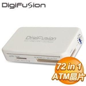 伽利略 ATM 72in1 USB 外接式晶片讀卡機《白色》