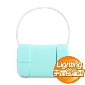 Lightning+30pin 手提包造型傳輸線《藍色》